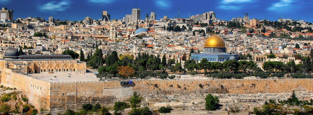 Резултат с изображение за израел